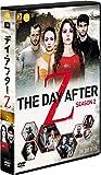 デイ・アフターZ シーズン2 DVDコレクターズBOX
