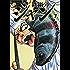 鉄鍋のジャン 07 (エムエフコミックス フラッパーシリーズ)