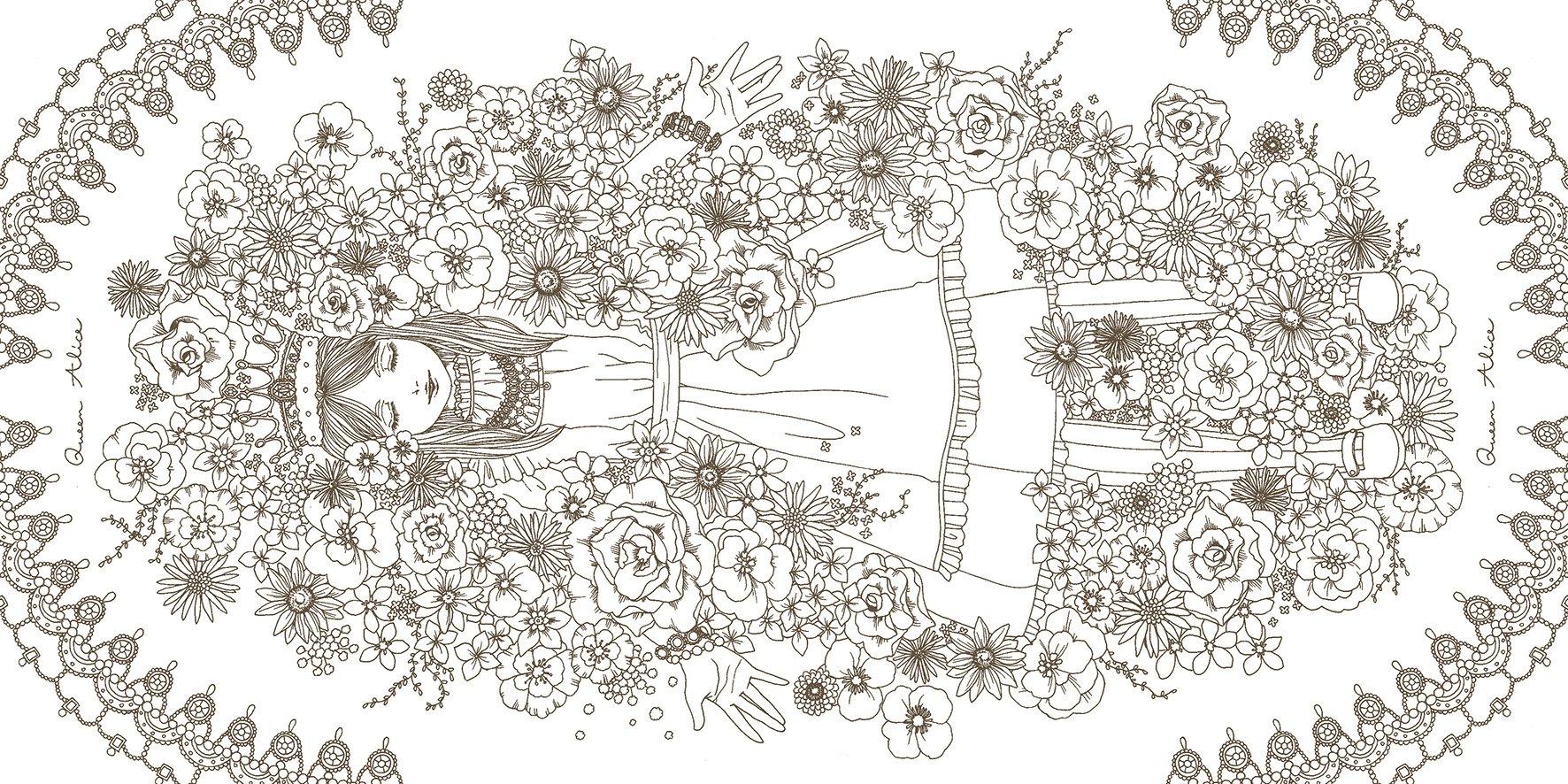 おしゃれな塗り絵book アリスの不思議かわいい物語 手塚 ユミコ 本