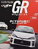 XaCAR特別編集 GR magazine vol.02 (CARTOPMOOK)