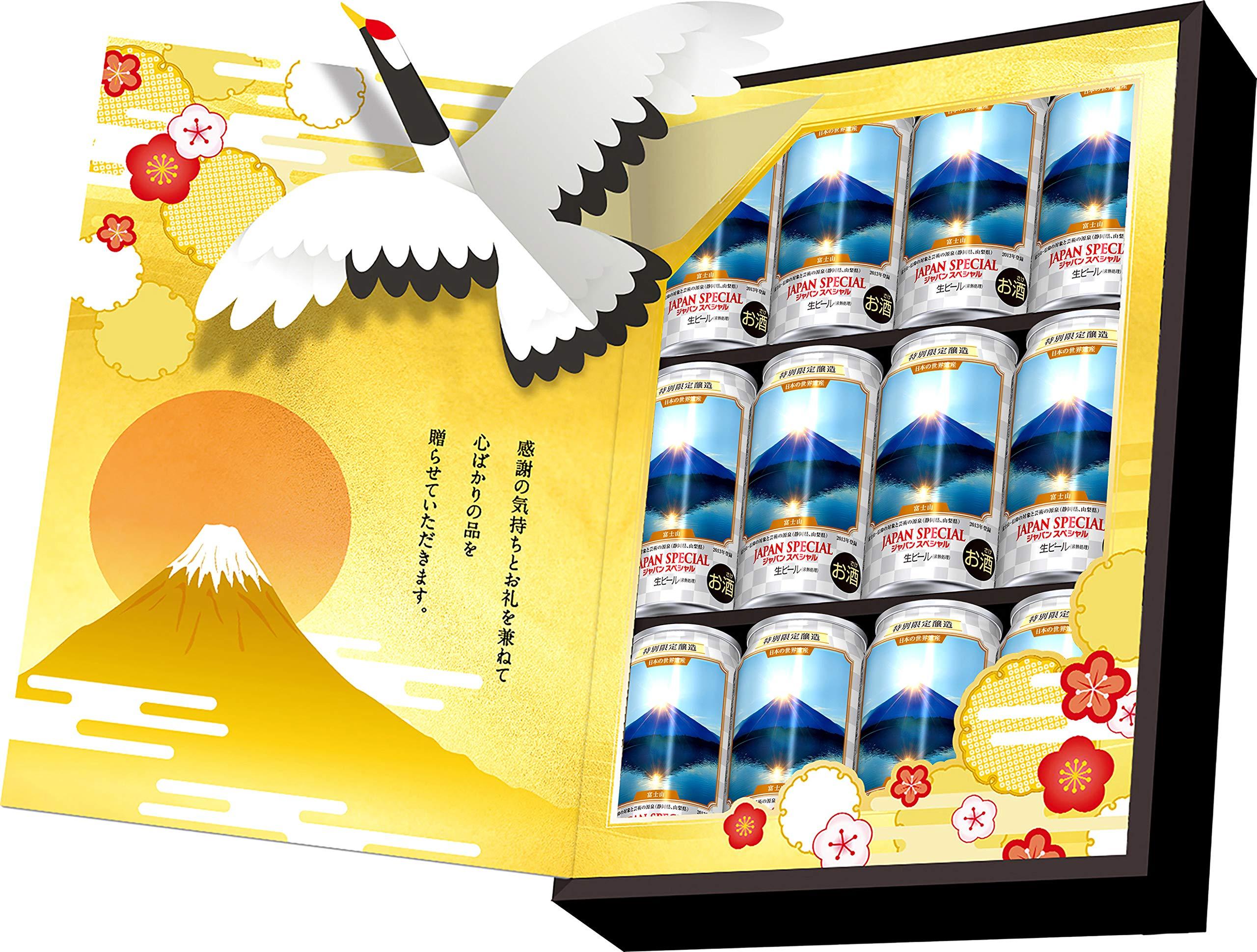 【Amazon.co.jp 限定】アサヒスーパードライジャパンスペシャル富士山缶ビールセット(JS-EG)350ml×12本