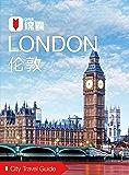 穷游锦囊:伦敦