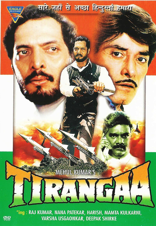 Download Tirangaa (1993) Hindi Movie 480p | 720p