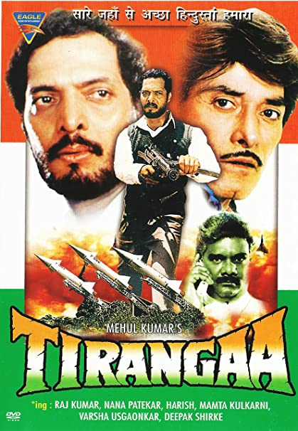 tiranga hindi movie songs download