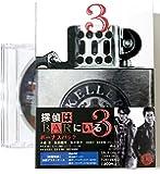 外付け特典あり】 探偵はBARにいる3 Blu-rayボーナスパック (スペシャルDVD(爆笑必死!サッポロファクトリースピーチ映像)付)