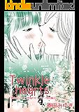 Twinkle hearts 彼女のくちづけ感染するリビドー特別編② (百合同人誌/27p)