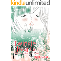 Twinkle hearts kanojonokuchizuke kansensururibido (yuri manga) (Japanese Edition)