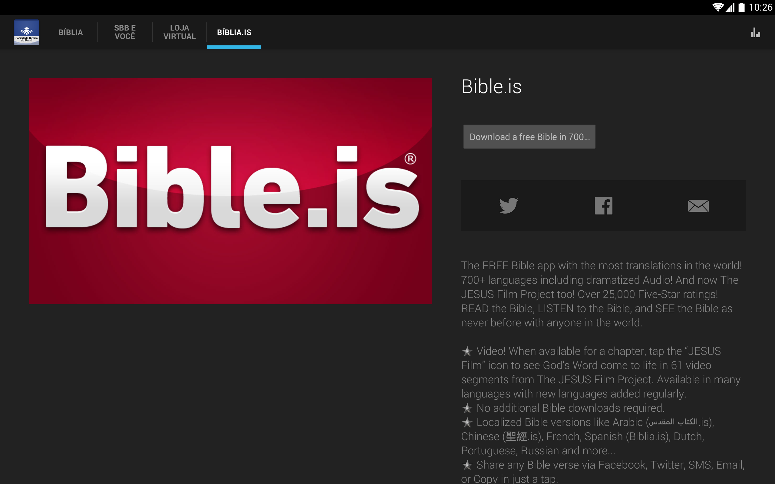 Ang dating biblia audio romana
