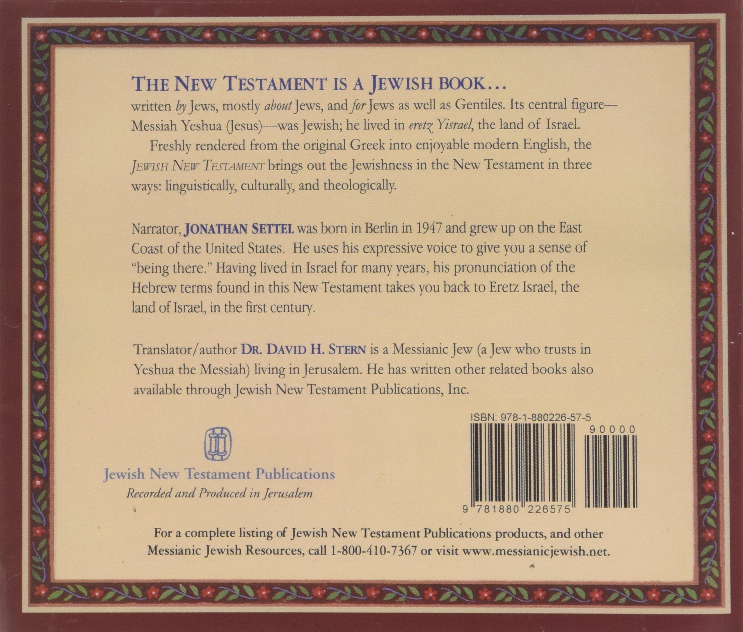 Jewish New Testament on Audio MP3: Amazon co uk: David Stern