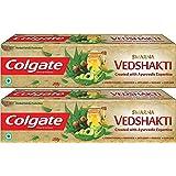 Colgate Swarna VedshaktiToothpaste - 200 g (Pack of 2)