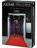 AKB48 リクエストアワーセットリストベスト100 2013 スペシャルDVD BOX 奇跡は間に合わないVer. (5枚組DVD) (初回生産限定)