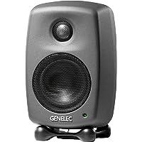 Genelec 真力 8010AP-5 二分频、双功放有源监听音箱(单只装)