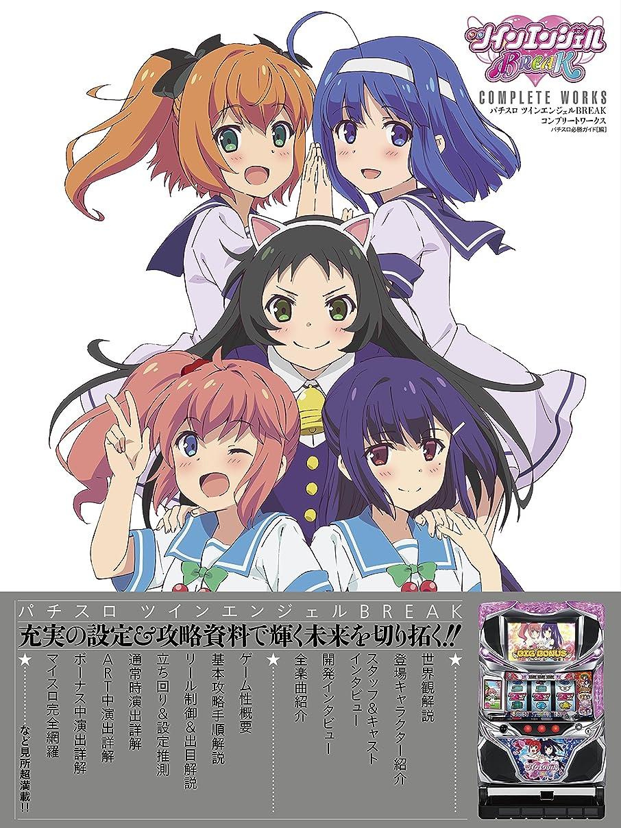 獣反発する鉄道別冊 青山りょう (<DVD>)