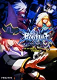 BLAZBLUE‐ブレイブルー‐フェイズシフト3 (富士見ドラゴンブック)