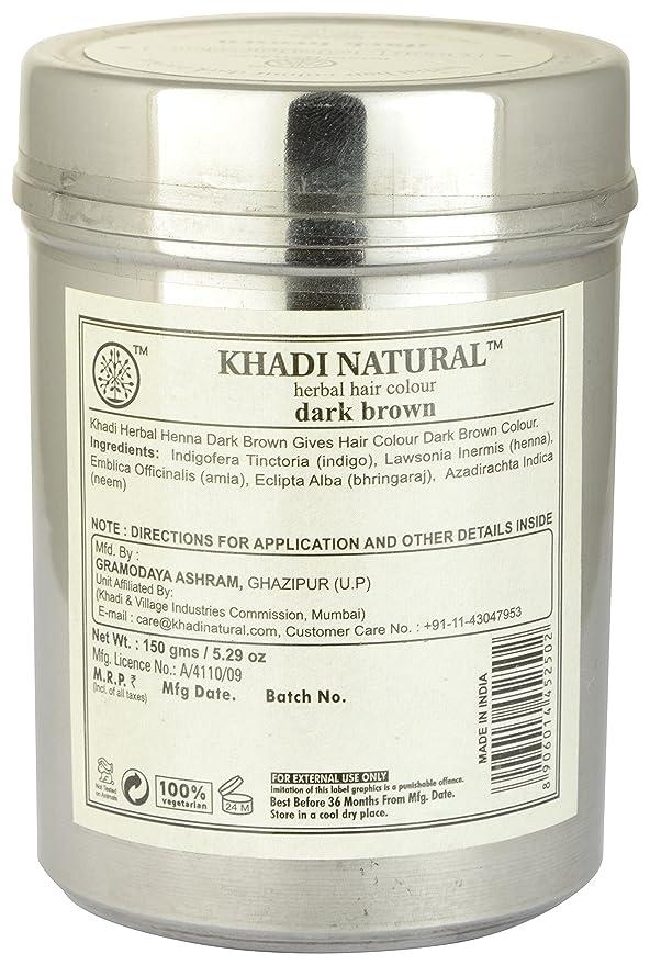 Buy Khadi Natural Herbal Dark Brown Henna 150g Online At Low Prices
