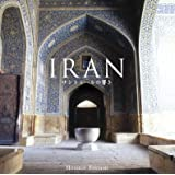 決定盤!!イランの音楽 サントゥールの響き