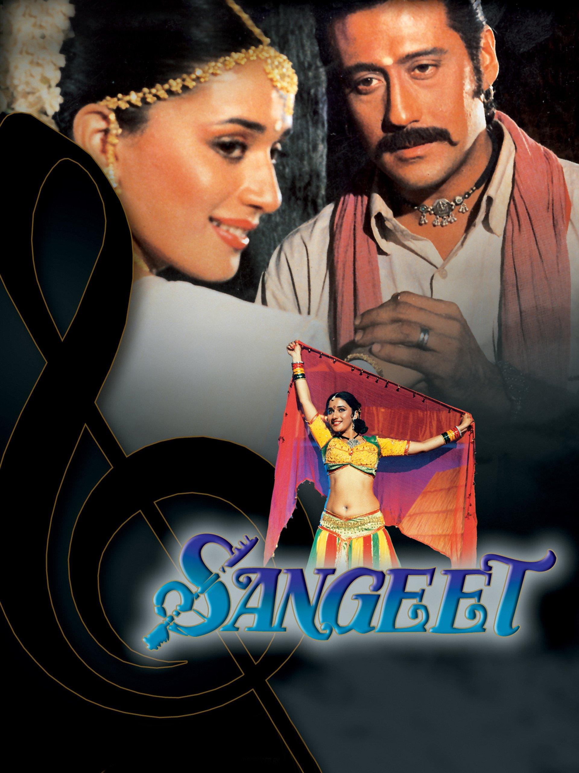 Sangeet (1992)