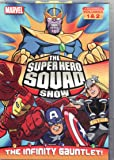 The Superhero Squad Show VOL. 1-2-INFINITY GAUNTLET