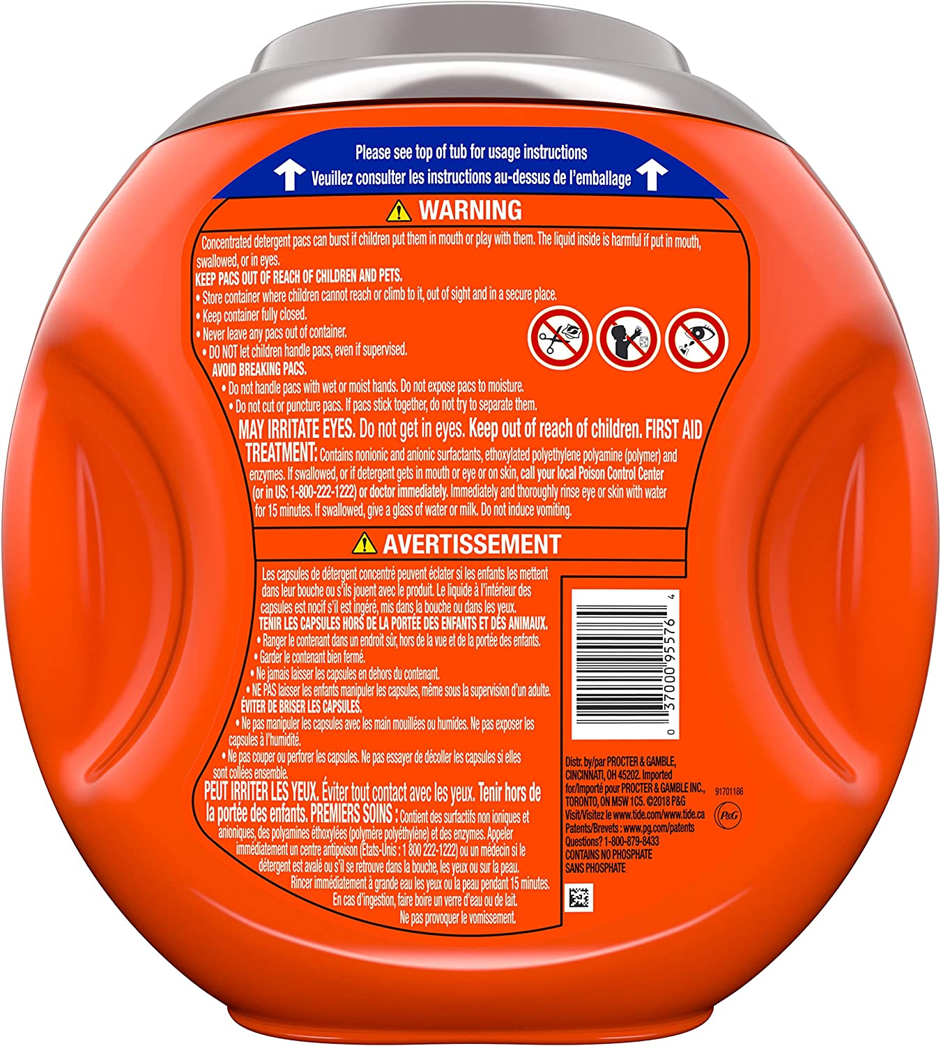 Tide PODS 4 in 1 HE Turbo Laundry Detergent Pacs2, 3.62 Pound (61 Count): Health & Personal Care