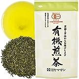Green Tea leaves Sencha, JAS Certified Organic,Japanese Uji-Kyoto, 80g Bag