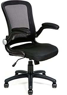 hullr swivel office task chair with flipup arms mesh back and fabric seat