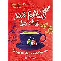 Nas folhas do chá (Nova edição): O segredo das cartas chinesas