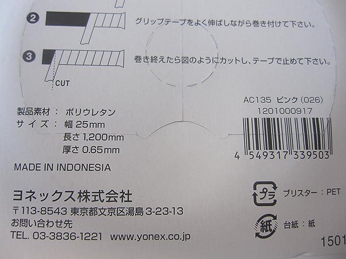 Yonex Wet Super Strong Grip Ac135 2015 New Color 3 wraps Ac135pf Pink