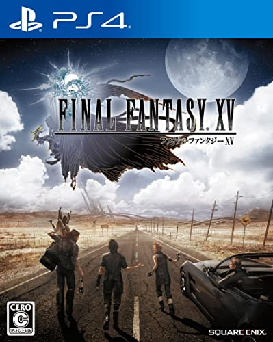 『ファイナルファンタジー XV』