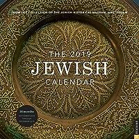 Jewish 2018-2019 Wall Calendar, The
