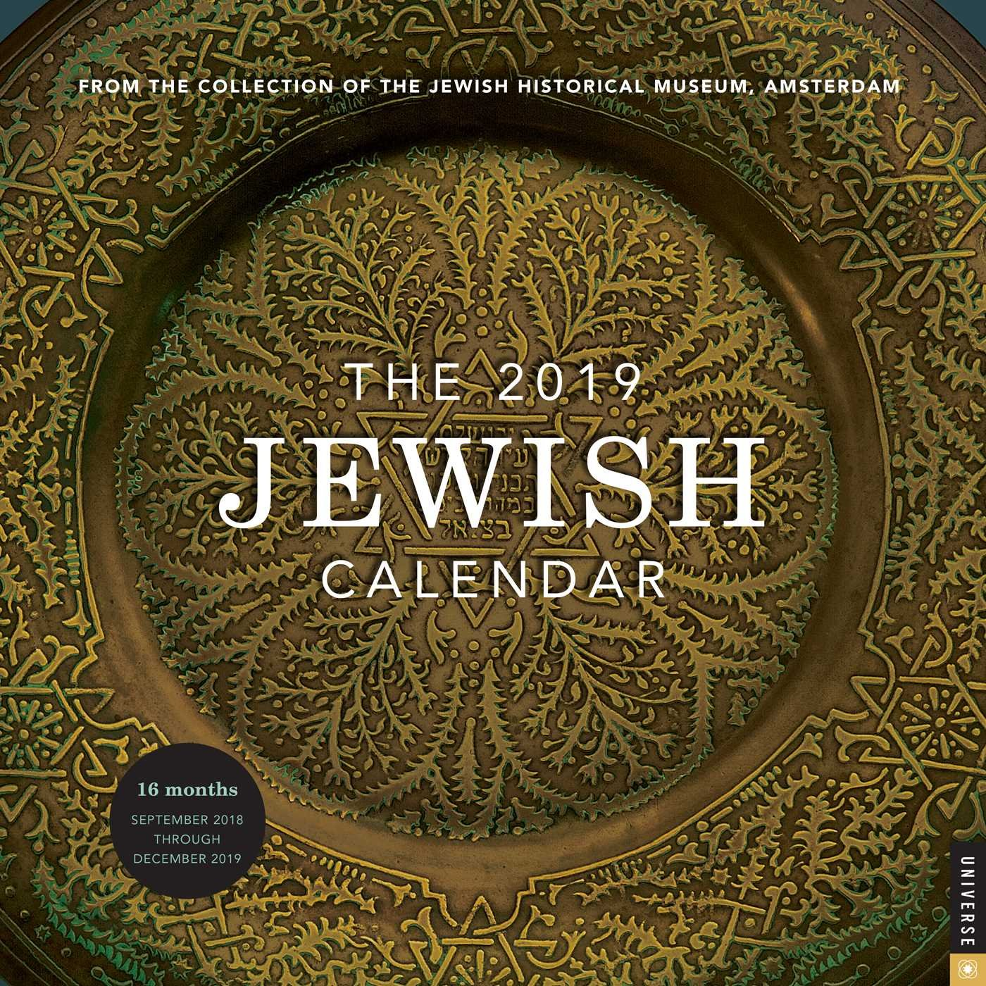 Jewish Calendar 2019.The Jewish 2018 2019 16 Month Wall Calendar Jewish Year 5779