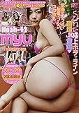 DVD>myu:Noah 42 (<DVD>)