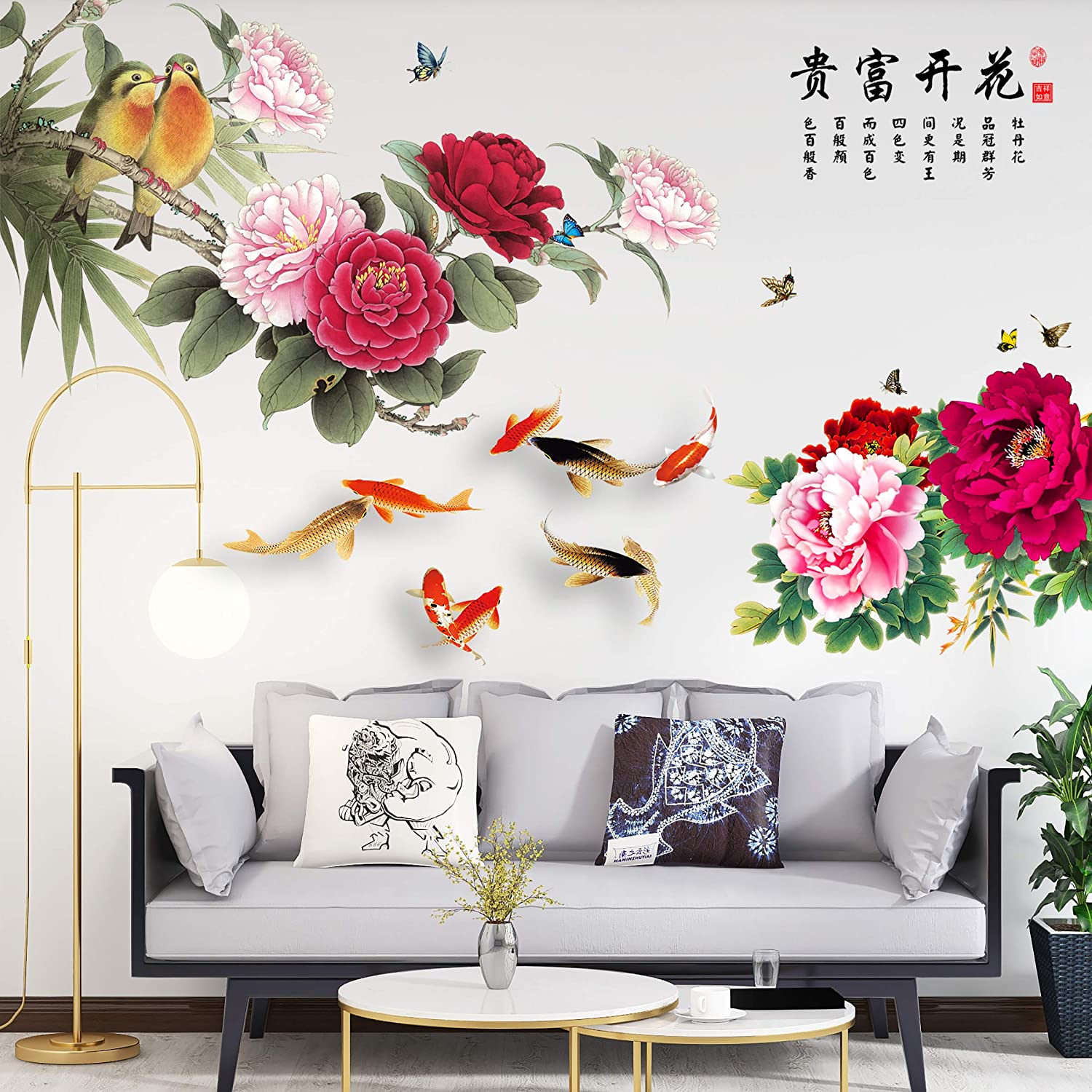 Removable Peony Flowers Wall Stickers Vinyl Decal DIY Home Room Decors Art-Mural