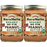 MaraNatha Organic No Stir Creamy Peanut Butter, 16 oz. (Pack of 2)