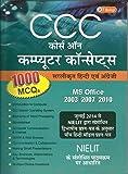 T BALAJI C C C CORSE ON COMPUTER CONCEPTES (REVISED EDITION)