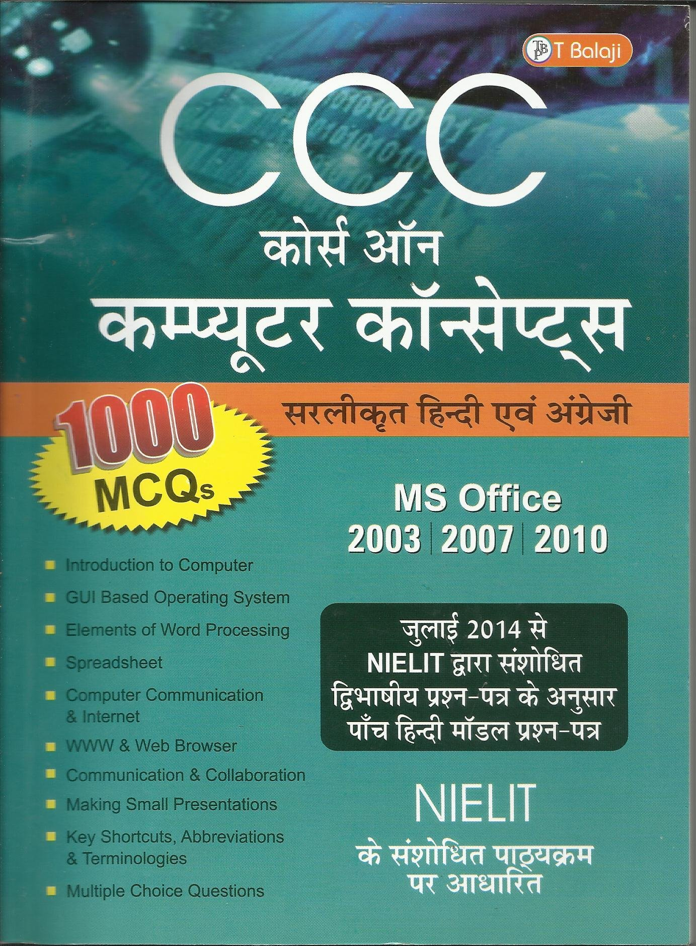 Ccc Study Material Pdf In Hindi