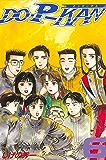 DO-P-KAN(6) (ヤングマガジンコミックス)