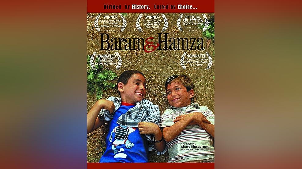 Baram And Hamza