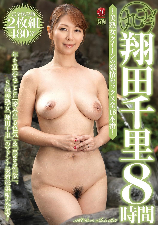 Sex mature japan
