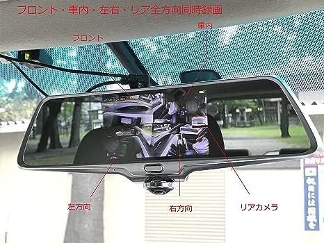 ドライブ ミラー レコーダー 型