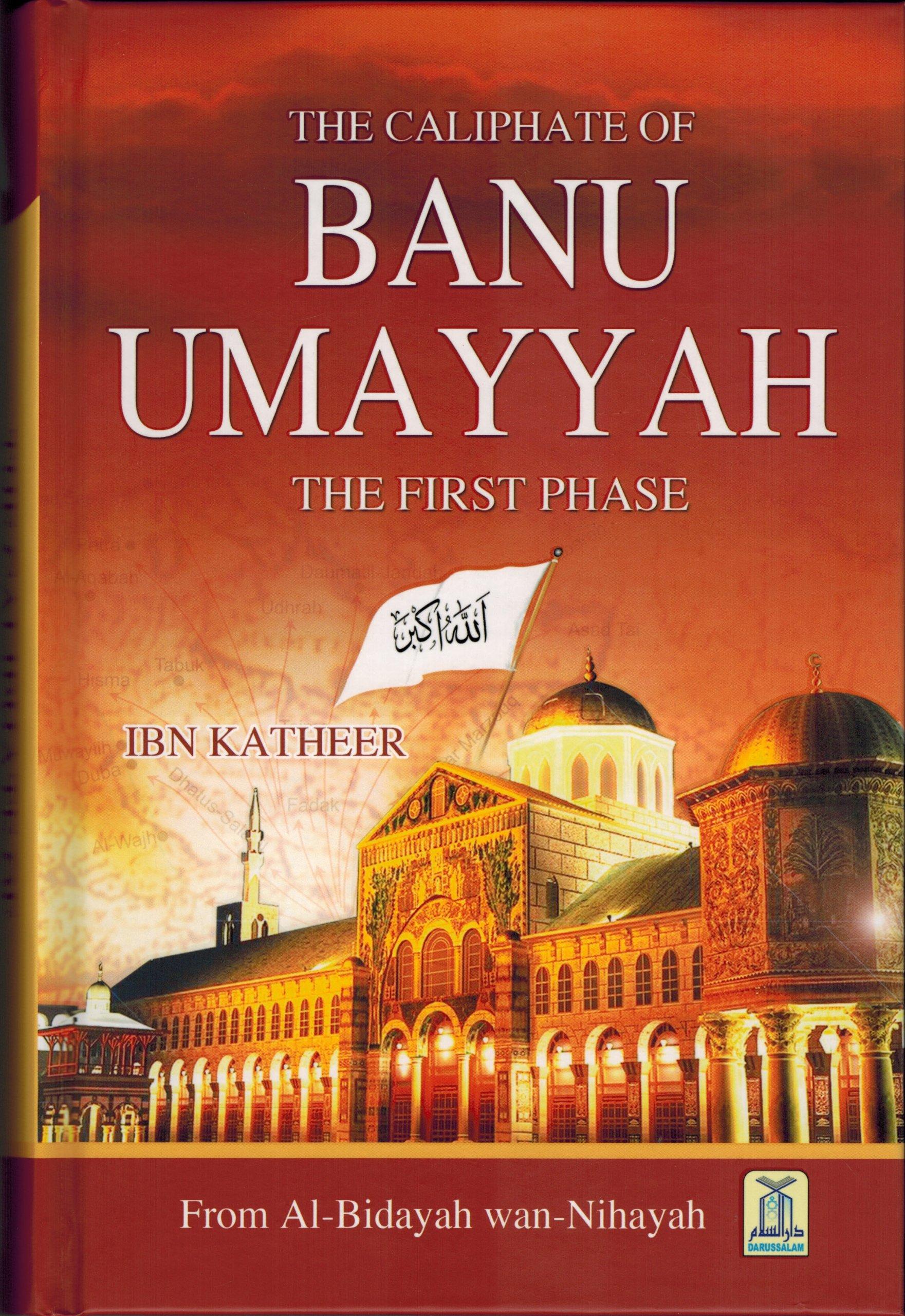 Al Bidaya Wa Nihaya In English Pdf