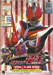 Amazon com: Kamen Rider Gaim (TV 1 - 47 End) (DVD, Region All