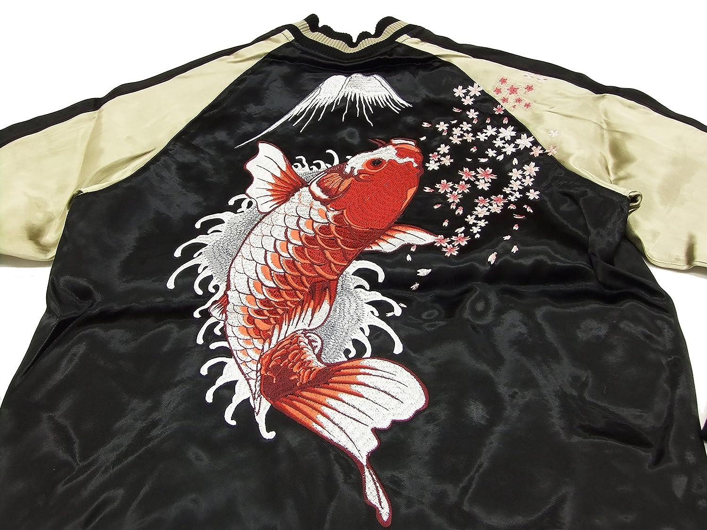 Amazon.com: Japanesque japonés souvenir chamarra 3rsj-022 ...