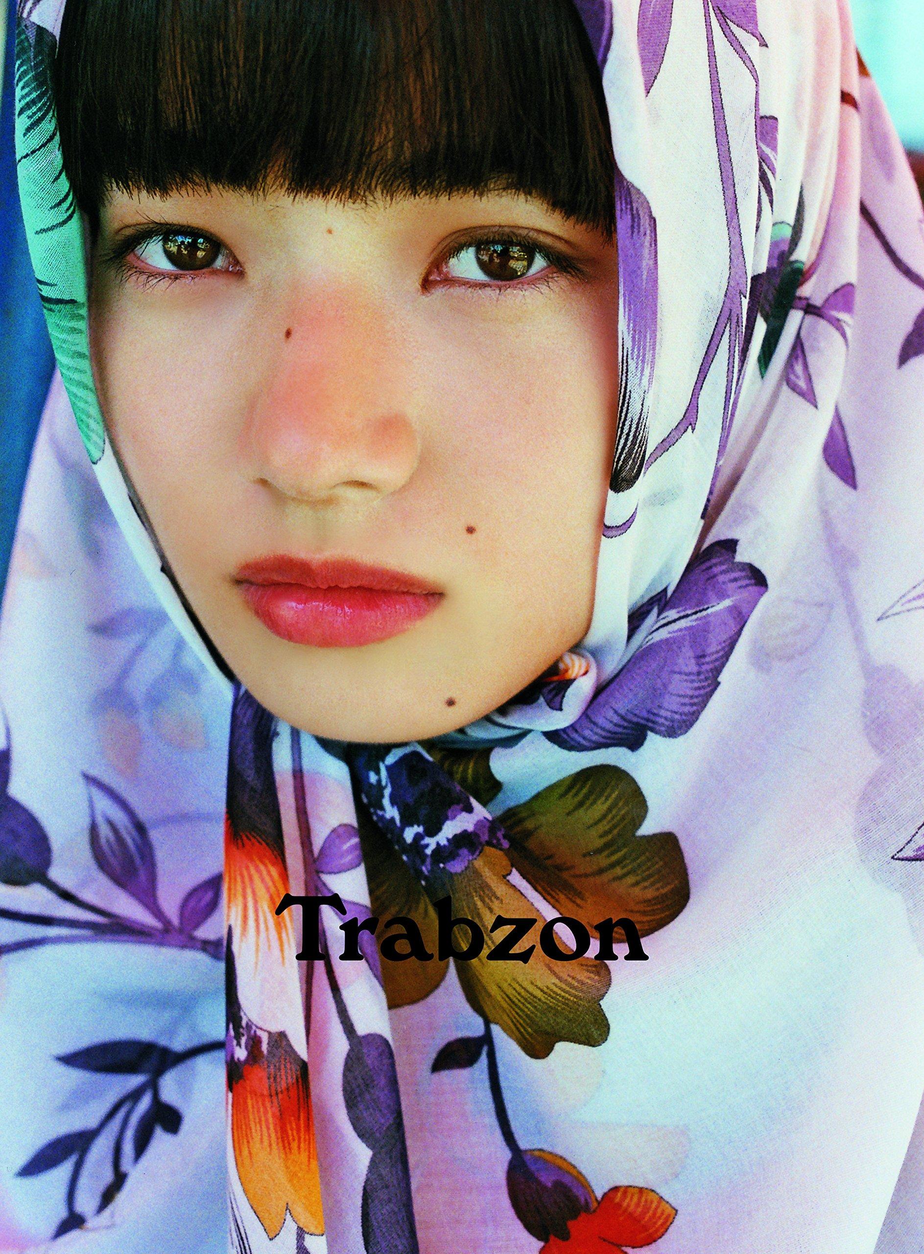 小松菜奈1st写真集「Trabzon」