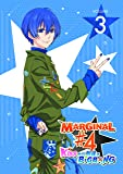 MARGINAL#4 KISSから創造るBig Bang 3(初回仕様版)DVD