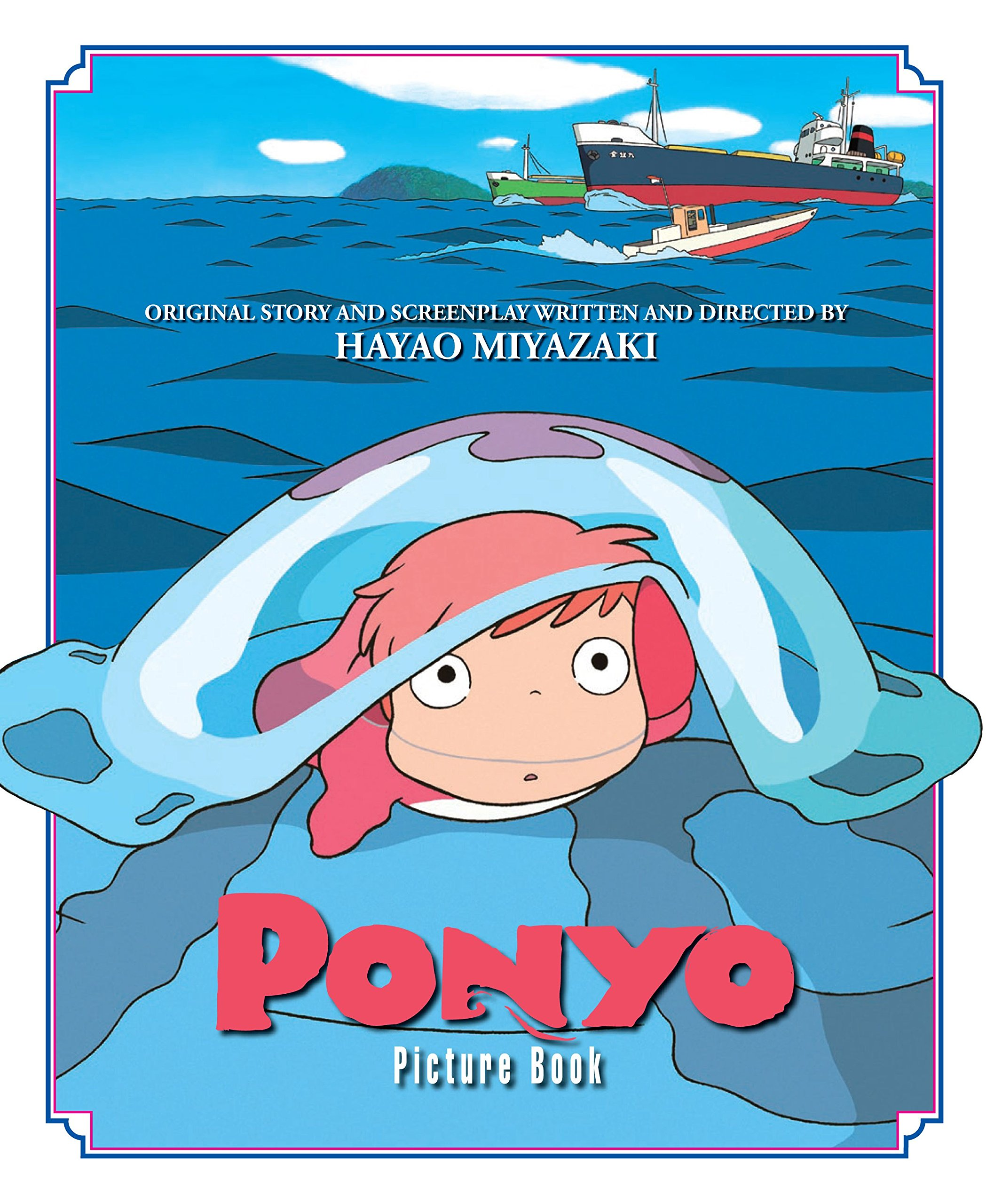 amazon com ponyo picture book ponyo on the cliff 9781421530659