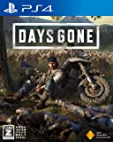 【PS4】Days Gone  ( デイズゴーン ) 【早期購入特典】 バイクアップグレードパック /ドリフタークロスボウ早期アンロック をダウンロード出来るプロダクトコード (封入) 【CEROレーティング「Z」】