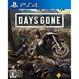 【PS4】Days Gone ( デイズゴーン ) 【早期購入特典】 バイクアップグレードパック /ドリフタークロスボウ早期アンロック をダウンロード出来るプロダクトコード (封入) 【Amazon.co.jp限定】 オリジナルPS4用テーマ (配信) 【CEROレーティング「Z」】