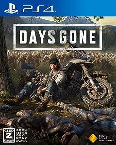 Days Gone ( デイズゴーン ) 【早期購入特典】 バイクアップグレードパック /ドリフタークロスボウ早期アンロック をダウンロード出来るプロダクトコード (封入) 【CEROレーティング「Z」】