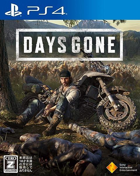 Days Gone 【早期購入特典】 バイクアップグレードパック /ドリフタークロスボウ早期アンロック をダウンロード出来るプロダクトコード (封入)