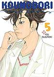 Kounodori: Dr. Stork Vol. 5